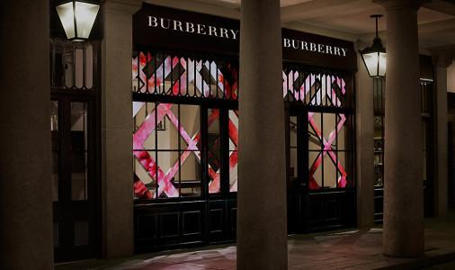 499e473e4e4 The Burberry Beauty Box