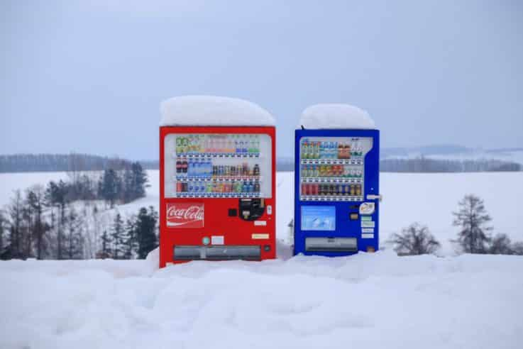 vending machine automated retail