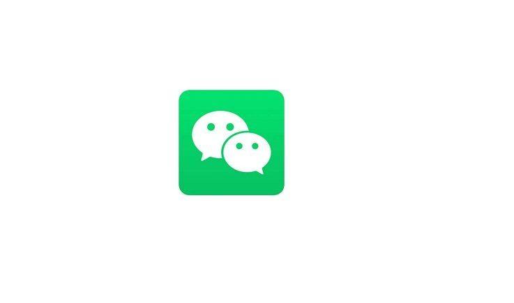 WeChat Retail - China In Retail
