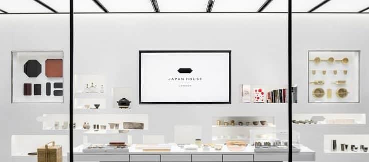 Retail Trends - Retail Store Design
