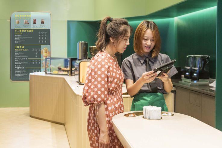 Retail Initiatives – Retail Stores