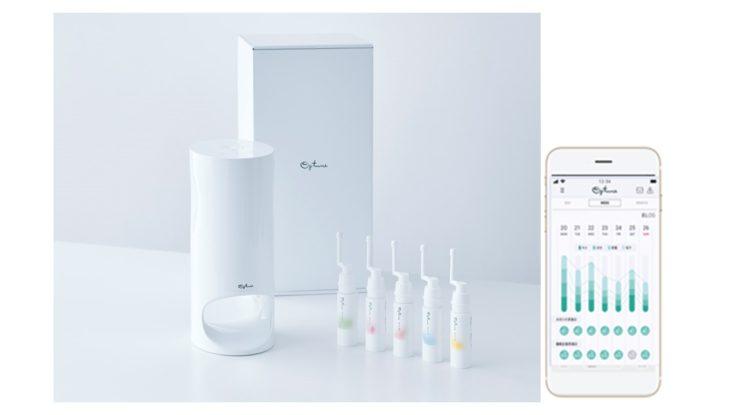 IoT beauty Shiseido